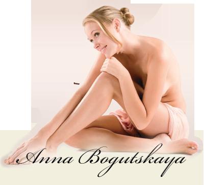 массаж зоны бикини для женщин видео